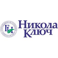 ООО Городецкие источники