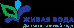Живая Вода - доставка бутилированной питьевой воды в Нижнем Новгороде домой и в офис